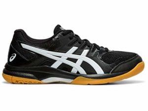 10 Best Volleyball Shoes in 2020